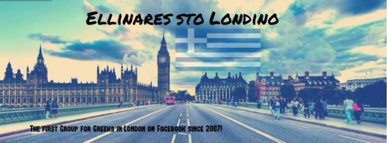 13442370 10154994649032576 3201205203442419183 n Discover Greece in the UK