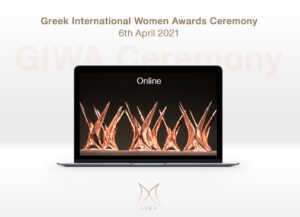 online ceremony 4 Discover Greece in the UK