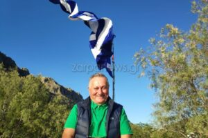 simaia kastelorizo6 Discover Greece in the UK