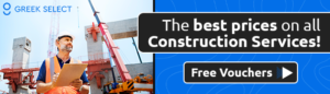 greeklist banner 1.3 construction Discover Greece in the UK